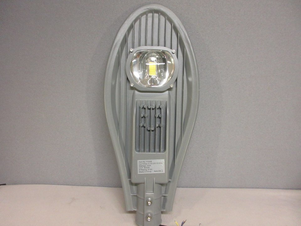 Utomhusbelysning Led Street light 50W, 1 st.