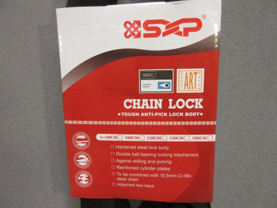 Unika Kätting SXP 1,2 m. med lås, Klass 3. | auktionet KO-72